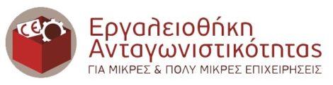 logo-red-white